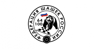 Draughts Federation of Russia